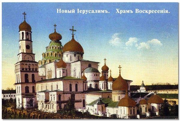 Новоиерусалимский монастырь. Никоновские храмы. Окончание