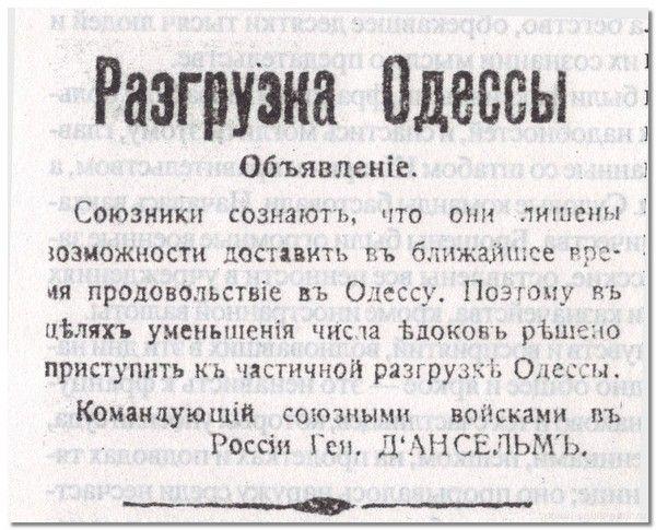 odesskij_jumor