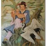 Китайская философия: Хань Сянцзы