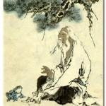 Чжуан-цзы: «То» и «Это»