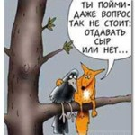 Иван Крылов. Анекдоты, цитаты из басен