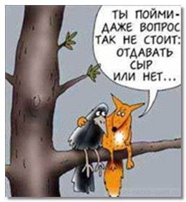 krjlov10