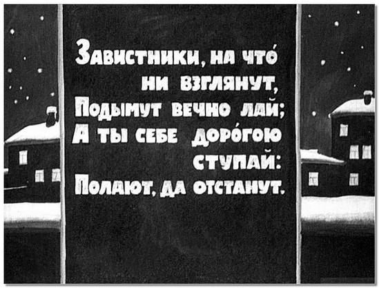 krjlov24