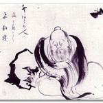 Чжуан-цзы. Что такое милосердие