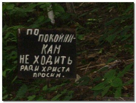 pravoslavnyj_jumor