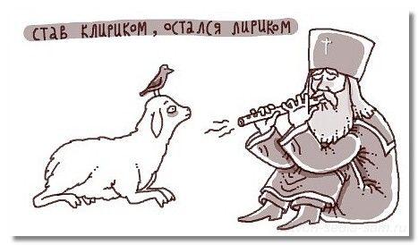 pravoslavnyj_jumor1