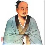 Даосская алхимия Гэ Хуна