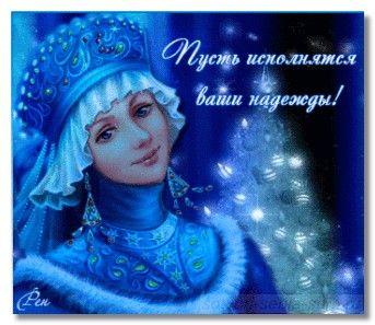 novyj_god6