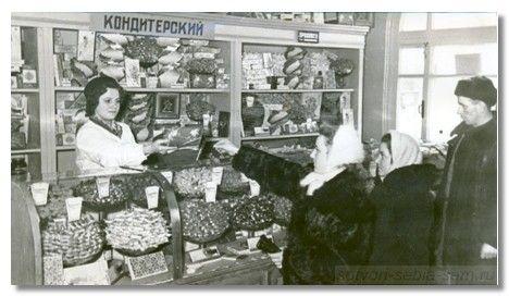 sovetckoe_detstvo2