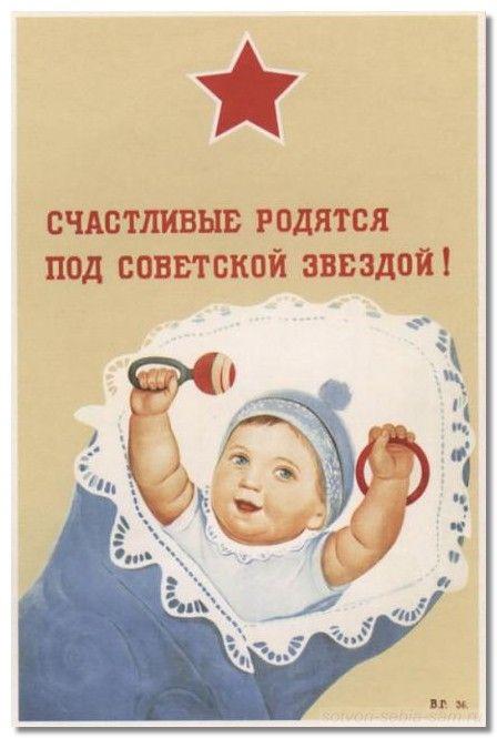 sovetckoe_detstvo35