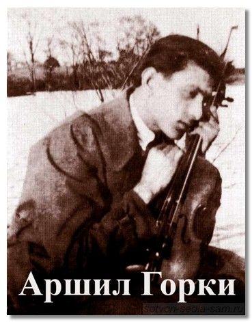 arshil_gorki23