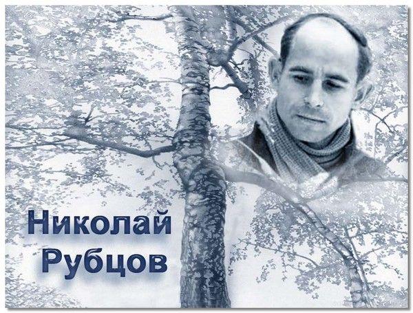 nikolaj_rubcov4
