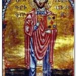 Святой Григор Нарекаци
