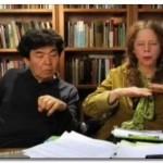 Сюсаку Аракава: Перевернутый мир или многомерная поэтика