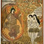Визуальная культура. «Библия для бедных»