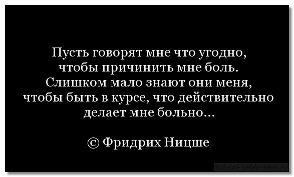 fridrih_nicshe21