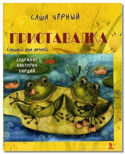 sasha_chernyj29