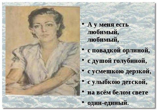 veronika_tushnova5