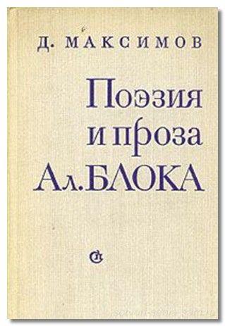 dmitrij_maximov4