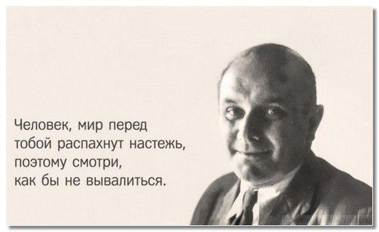 stanislav_egi_lec13