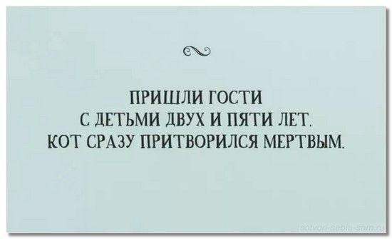 detskaja_logika3