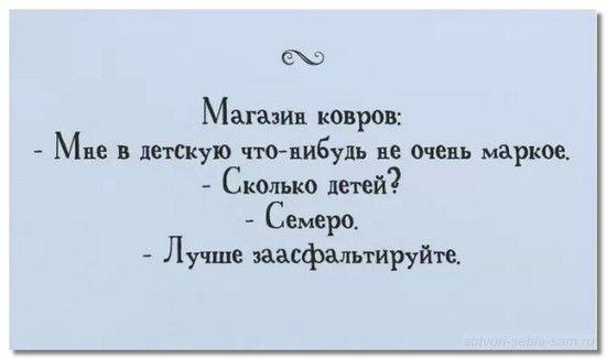 detskaja_logika4
