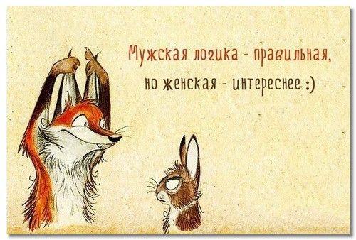 genskaja_logika