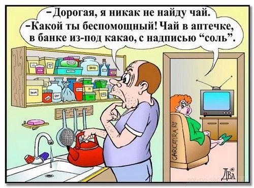 genskaja_logika2