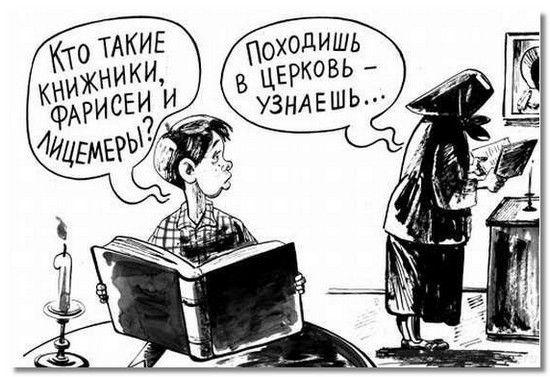 i_smeh_i_greh5
