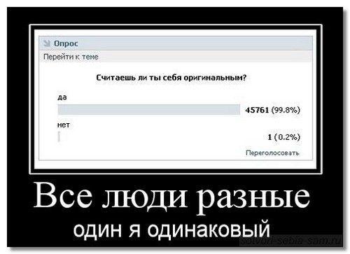 liudi_raznye1