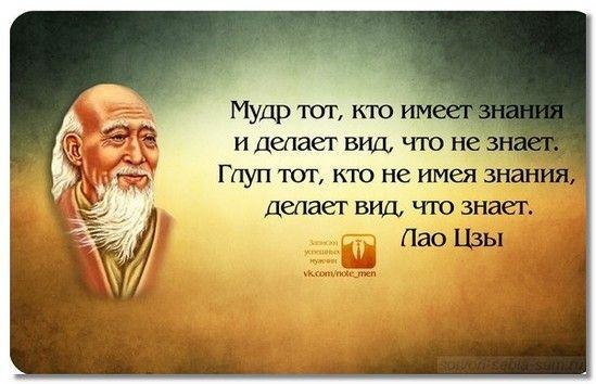 liudi_raznye2