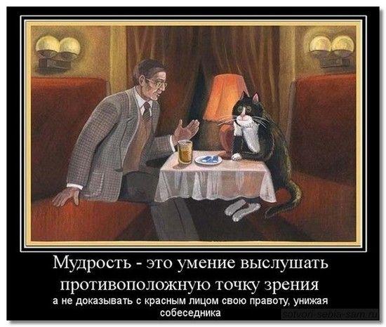 liudi_raznye4