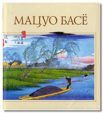 macuo_base4