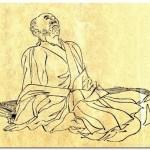 Живущий в уединении