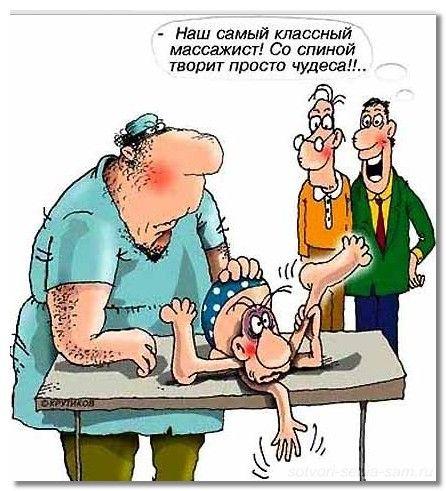 medikishutjat2