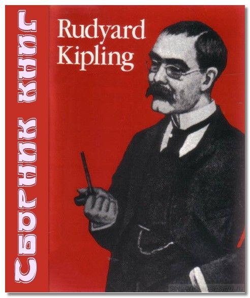 redjiard_kipling