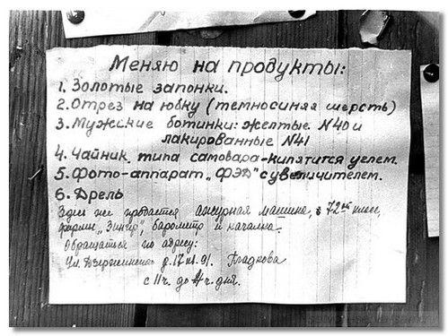 o_blokade_leningrada14