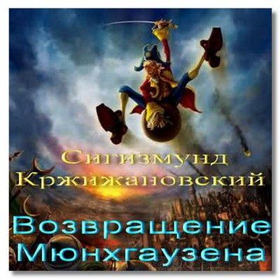 krgiganovskij8