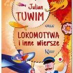 Юлиан Тувим. Недетский детский вопрос