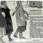 Рождение ребенка: русские  обычаи