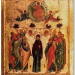 Икона «Вознесение»