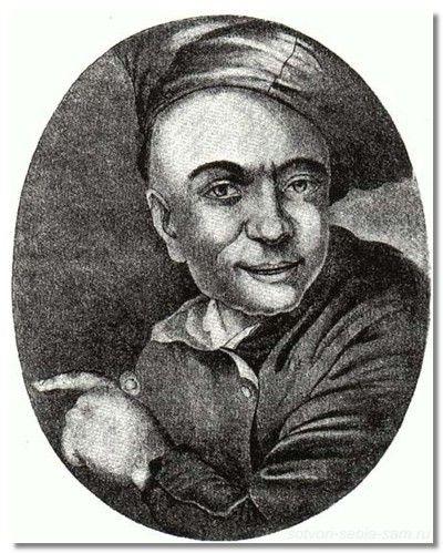 balakirev4
