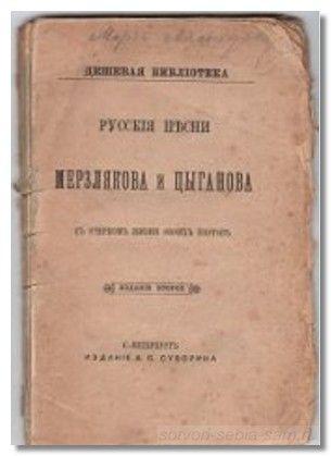 merzljakov5