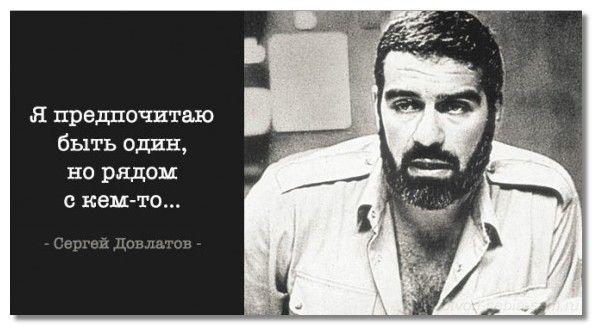 russkaia_kultura14