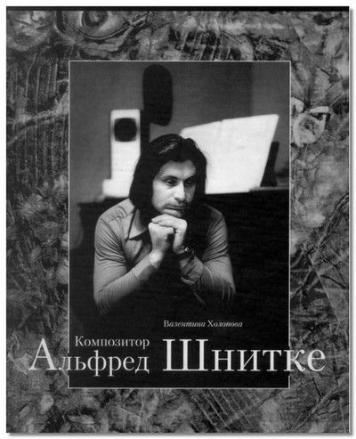 russkaia_kultura26