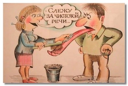 govorim_po-russki6