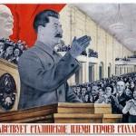 Советский плакат. Право на эксперимент
