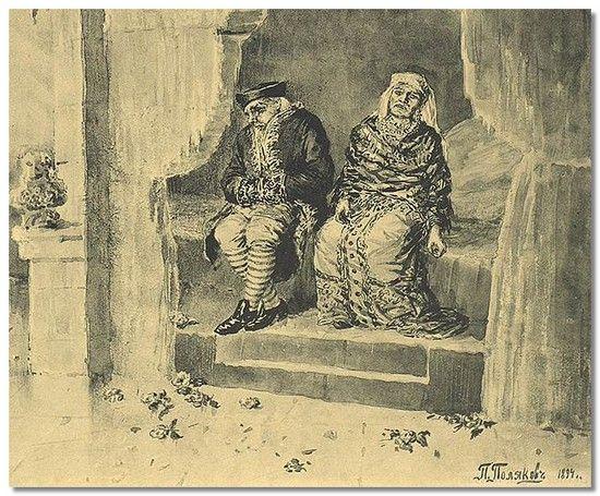 Квасник и буженинова читать онлайн