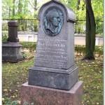 Евгений Баратынский. Окончание
