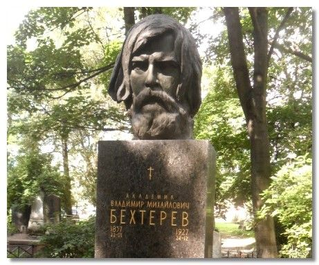 behterev13